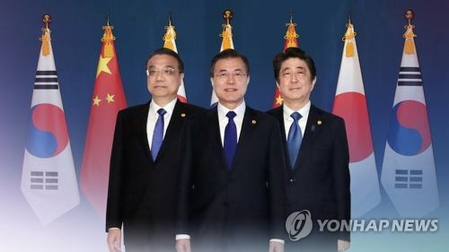 """""""北문제 주도권 노리는 中, '12월 한중일 정상회의 열자' 제안"""""""