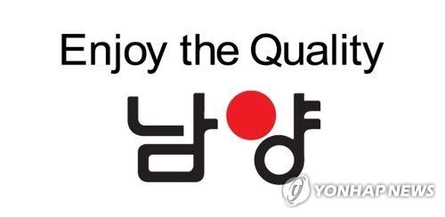 남양유업 [남양유업 페이스북 캡처=연합뉴스 자료사진]