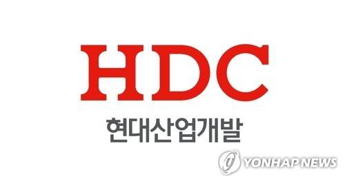 HDC현대산업개발, 용산병원 부지 개발 우선협상자 선정