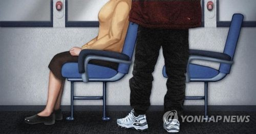 버스 앞좌석 승객 머리에 체액뿌린 남성, 항소심 무죄 '반전'