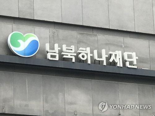 """통일부 """"탈북 모자 장례장소·절차 등 지자체와 협의 중"""""""