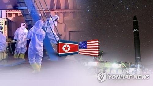 북한, 5월 23∼25일 사이 풍계리 핵실험장 폐기 행사 진행(CG)