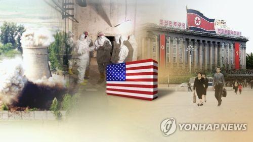 미국, 비핵화 시 북한에 민간투자…전력개발 관심(CG)