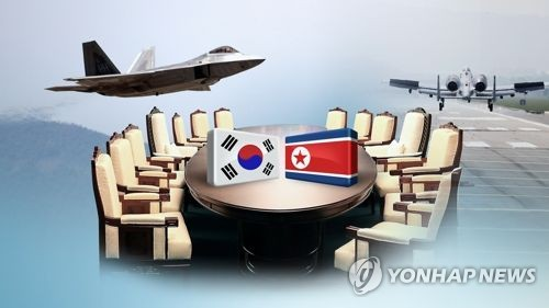 남북 고위급회담 연기(CG) [연합뉴스TV 제공]