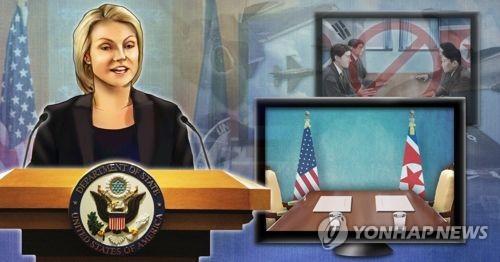 미 국무부, 북 남북회담 중단에도 북미정상회담 준비 계속(PG)