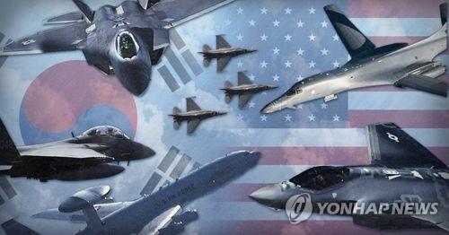 """국방부 """"한미 연합공중훈련 유예해도 韓공군 단독훈련은 실시"""""""