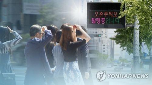 """기온 오르자 '오존' 기승…""""마스크로도 못 막아""""(CG)"""