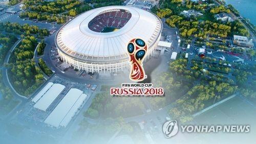 축제의 시간이 다가온다...월드컵 개막 카운트다운(CG)