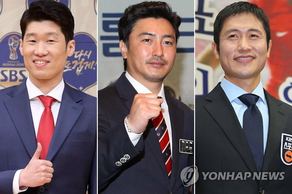 해설위원으로 돌아온 스포츠 스타들…박지성·안정환·이영표