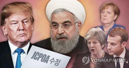 미국·EU, 이란에 '핵합의(JCPOA) 수정' 압박 (PG)