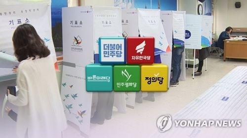 6·13 지방선거(CG) [연합뉴스TV 제공]