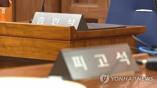 폭행혐의 조사받다 친구 이름으로 서명했다 발각