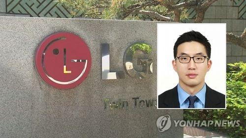 구광모 LG전자 B2B사업본부 사업부장(상무)
