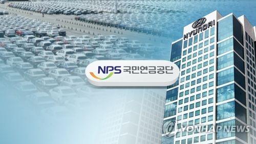 현대차 지분정리 비상…2대주주 국민연금 선택은(CG)