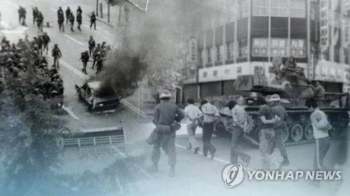 5·18 민주화운동(기록사진 합성)