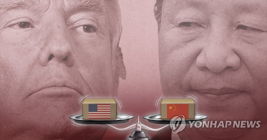 트럼프-시진핑 미중 무역전쟁ㆍ무역협상 (PG)