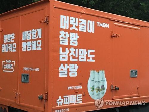 """1인분에 1천원 미만…티몬 """"20대 간편식 볶음밥 구매 3.9배↑"""""""