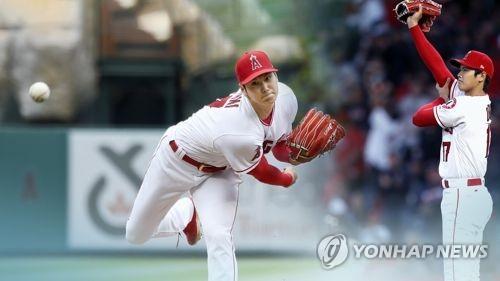 오타니 쇼헤이(CG) [연합뉴스TV 제공]