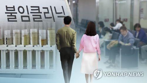 결혼늦어 난임•불임 부부↑…함께 진단받아야(CG)
