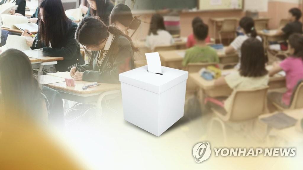 진보? 보수 교육감 공약 맞대결(CG) [연합뉴스TV 제공]