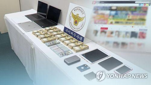웹툰업계, 웹툰 도용 '밤토끼' 운영자에 잇따라 손배소