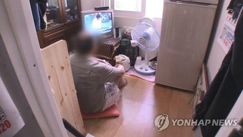 빈곤층 [연합뉴스TV 제공]