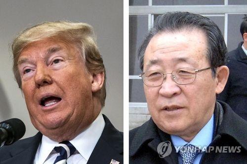北노동신문, 김계관 '화해 담화' 공개안해…앞선 담화도 미공개