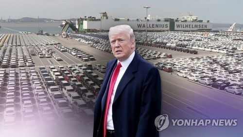 미국, 수입 자동차 관세 부과 검토 (CG)  [연합뉴스TV 제공]