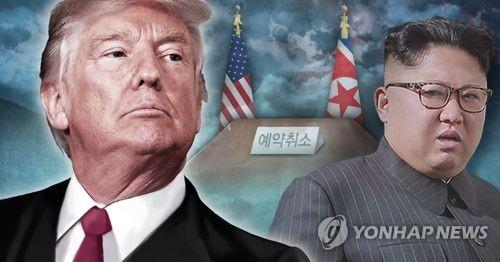 트럼프, 6ㆍ12 북미회담 전격 취소(PG)