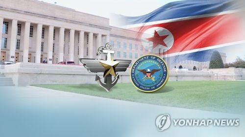 (LEAD) Seoul-Washington air drill suspended to promote peace: defense ministry