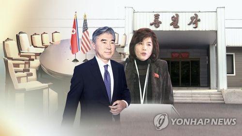 성김-최선희 판문점 회동(CG) [연합뉴스TV 제공]