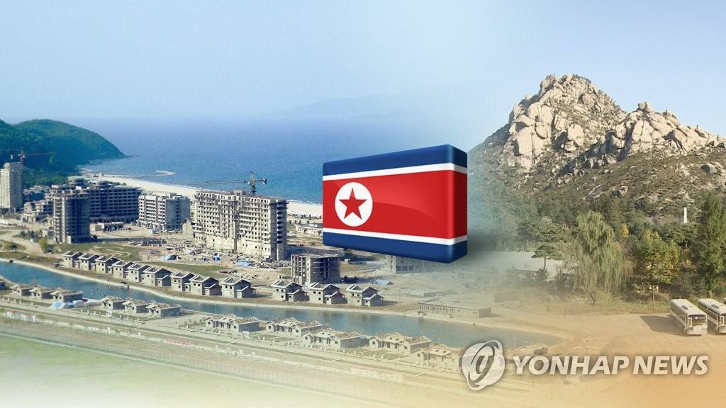 북한 관광단지 개발 박차(CG)