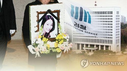 """'故장자연 추행 혐의' 前기자 무죄…""""윤지오 증언에 의문""""(종합2보)"""