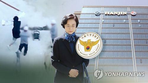 경찰 `혐의 부인' 이명희 재소환…구속영장 검토(CG)