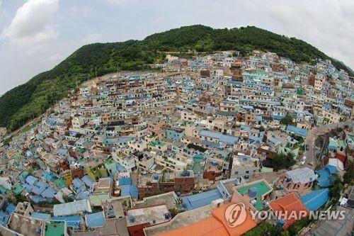 부산 감천문화마을