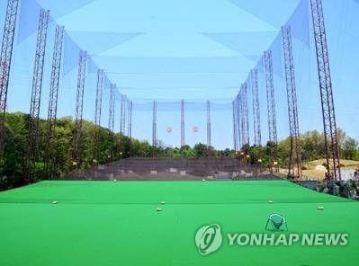 골프연습장