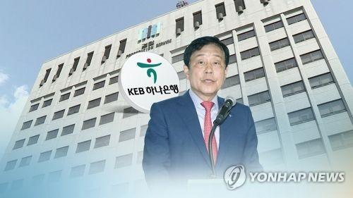하나금융 김정태 8월 방북…'檢 기소' 함영주 행장도 동행