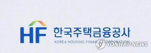[게시판] 주택금융공사 신입사원 채용설명회