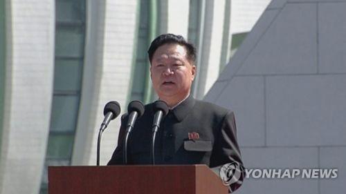 '북한 2인자' 최룡해, 쿠바 방문…北-쿠바 관계 증진 논의