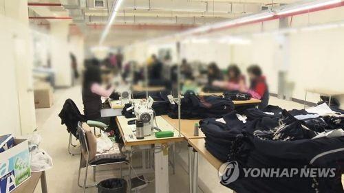 의류 공장  [연합뉴스TV 제공]