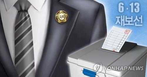 6ㆍ13 지방선거 재보선ㆍ미니 총선(PG)