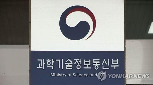 [게시판] 과기부, 대전서 정부 R&D 제도개선 설명회 개최