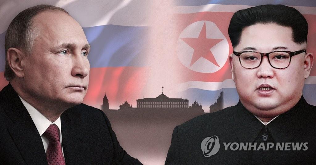 푸틴, 김정은 방러 초청 (PG)