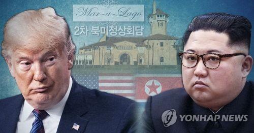 트럼프, 김정은에 '마러라고 2차 정상회담' 제안 할까 (PG)