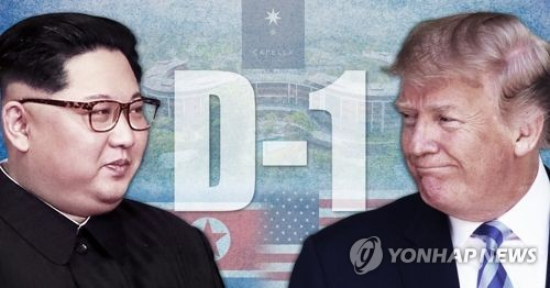 북미정상회담 카운트다운 D-1 (PG)