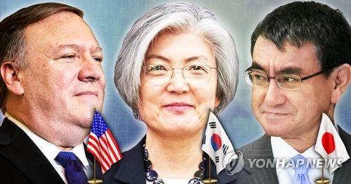 한미일 외교장관 회담(PG)