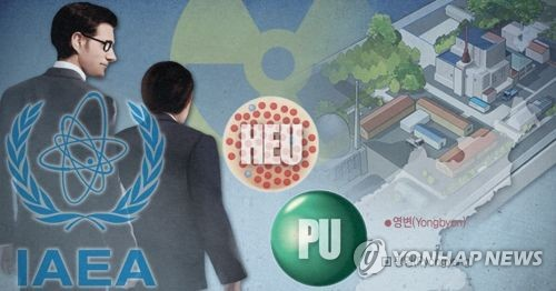 영변 핵시설 감시 사찰단·국제원자력기구(IAEA) (PG)