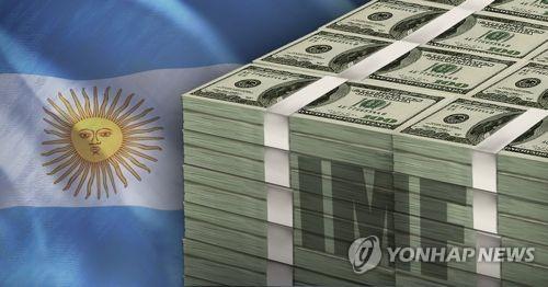아르헨티나, 국제통화기금(IMF)으로부터 구제 금융(PG)
