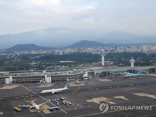 済州国際空港(資料写真)=(聯合ニュース)