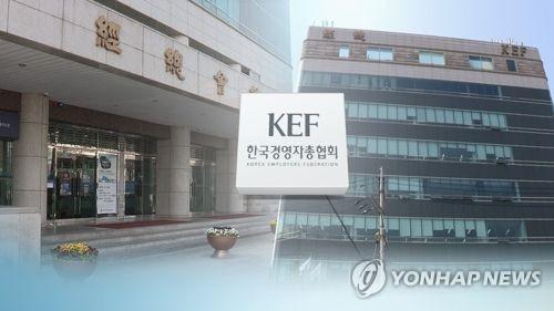 최저임금 노선갈등 경총 부회장…내분 끝 거취논란(CG)